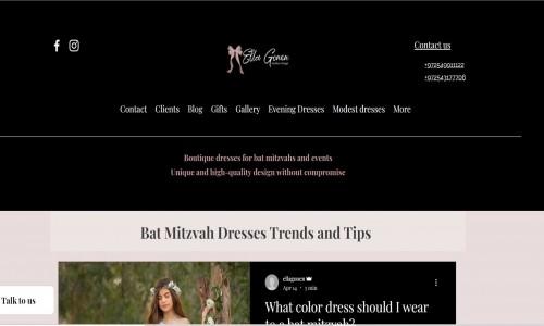 Bat Mitzvah Trends