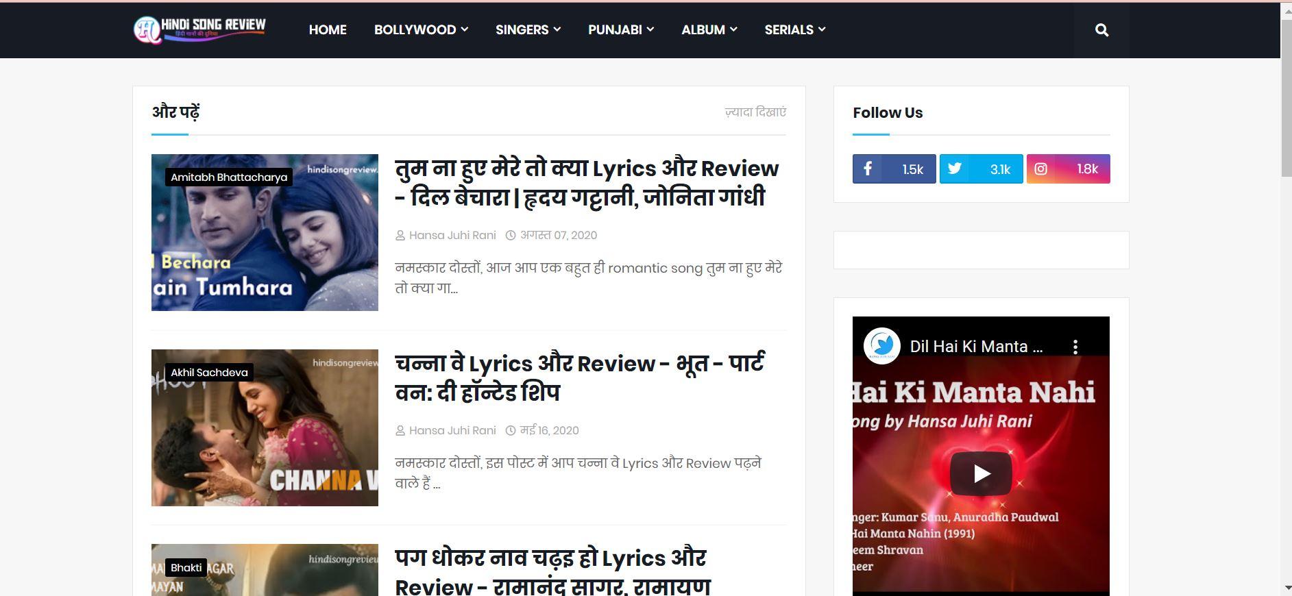 Hindi Song Review