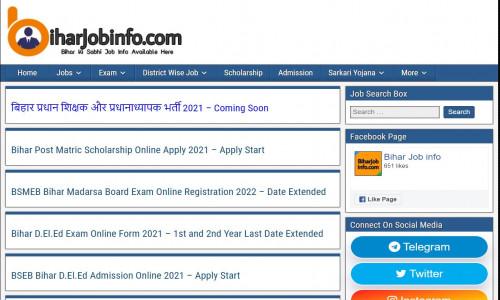 Bihar Job info