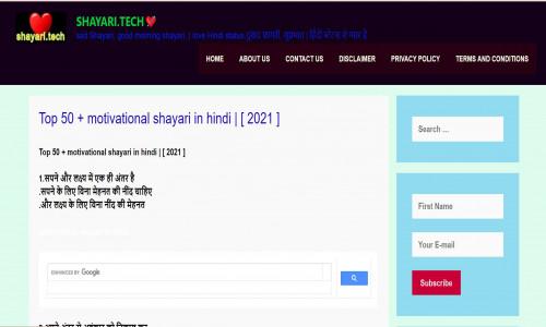shayari.tech