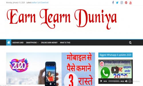 Earn Learn Duniya