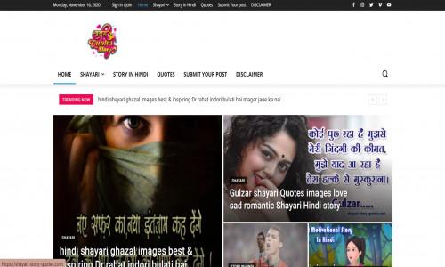 Shayari story quotes