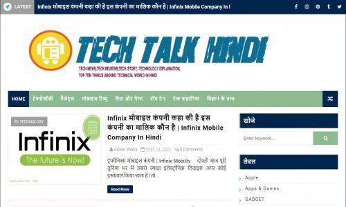 Tech Talk Hindi