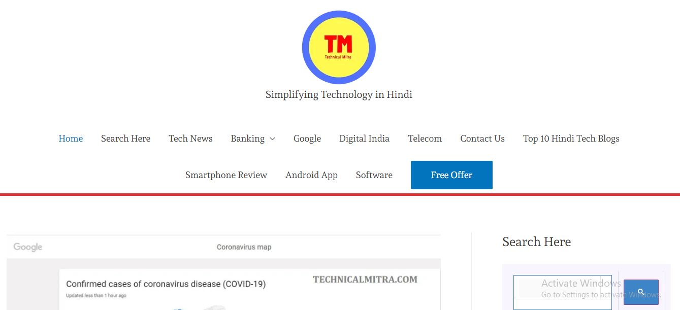 Technical Mitra