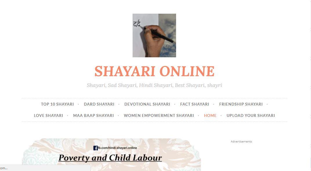 Shayari Online