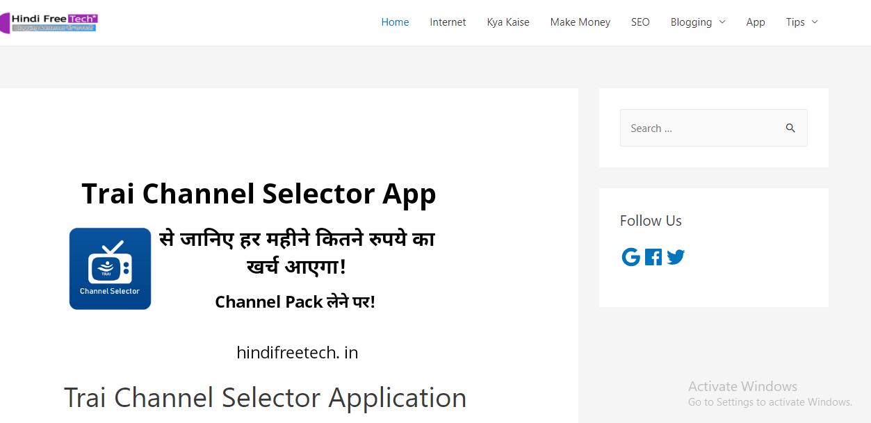 Hindi Free Tech