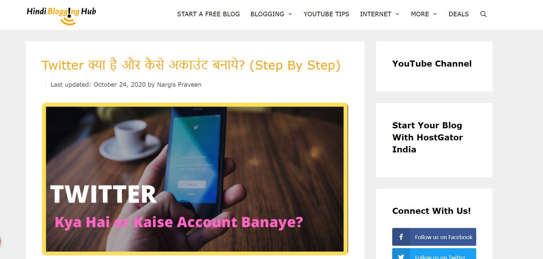Hindi Blogging Hub