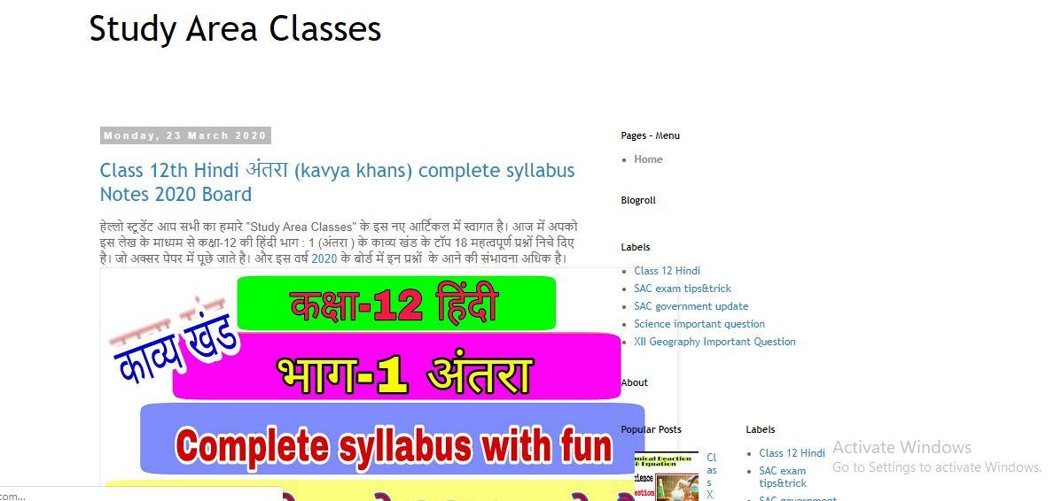 Study Area Classes