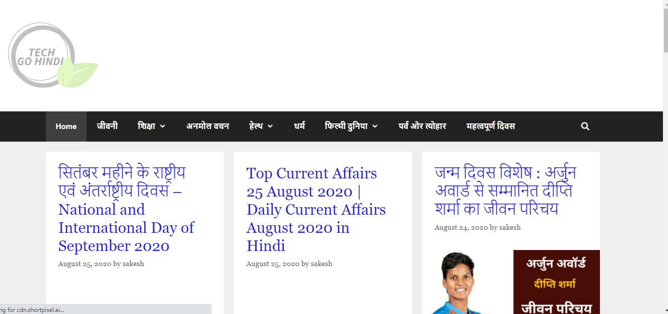 Tech Go Hindi