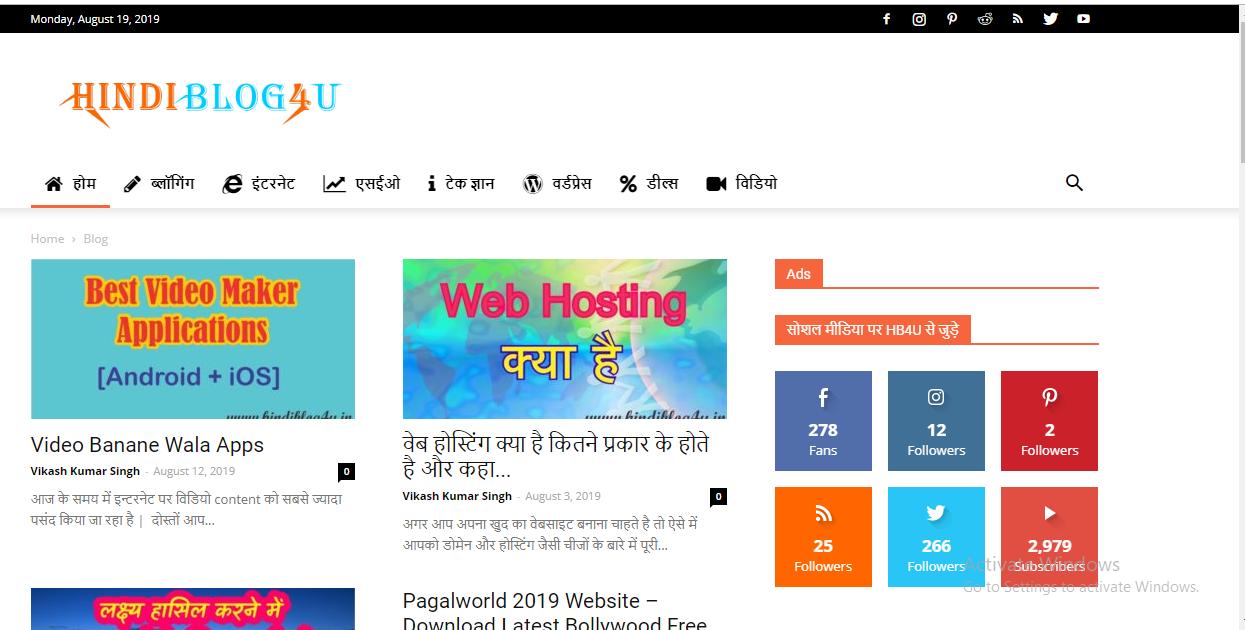 Hindiblog4u
