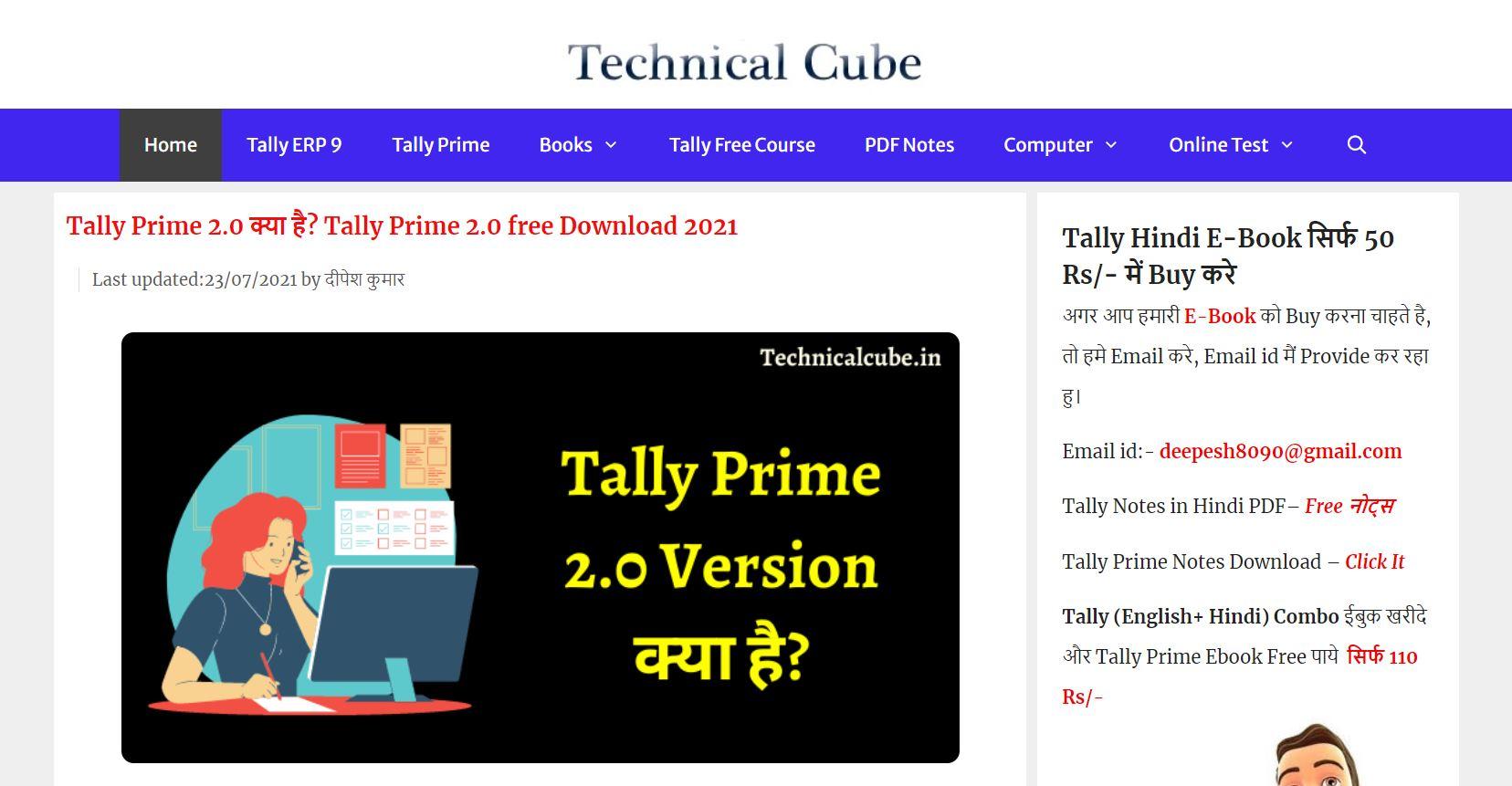 Technicalcube