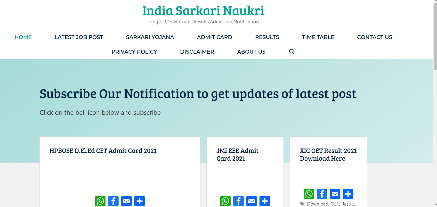 India Sarkari Naukri