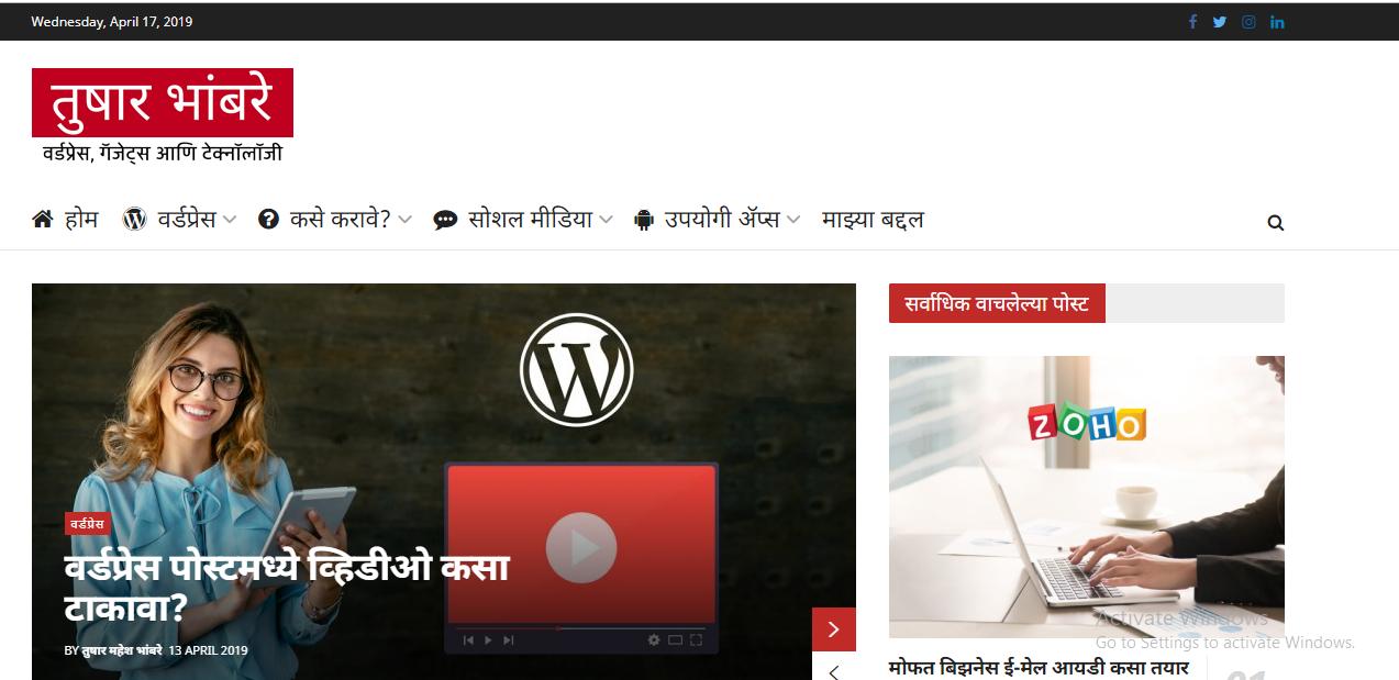 Online Tushar