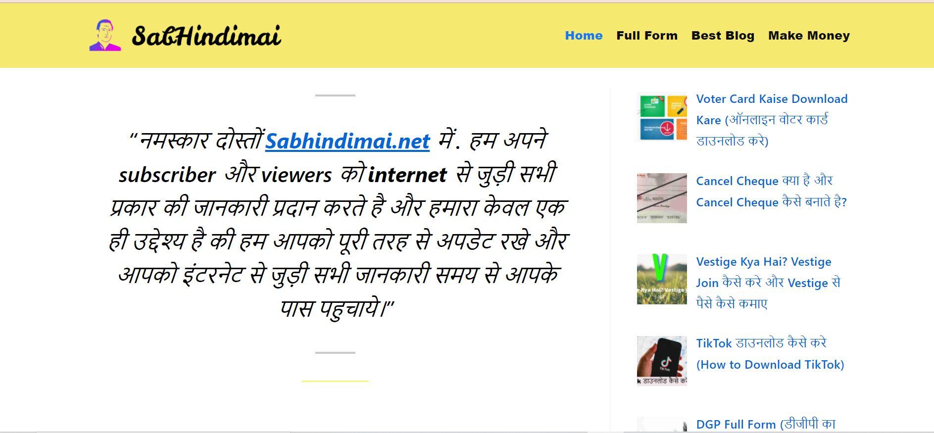 Sabhindimai