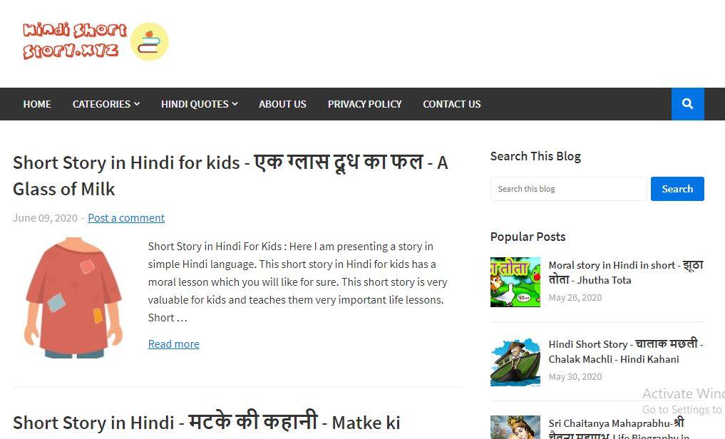 HindiShortStory