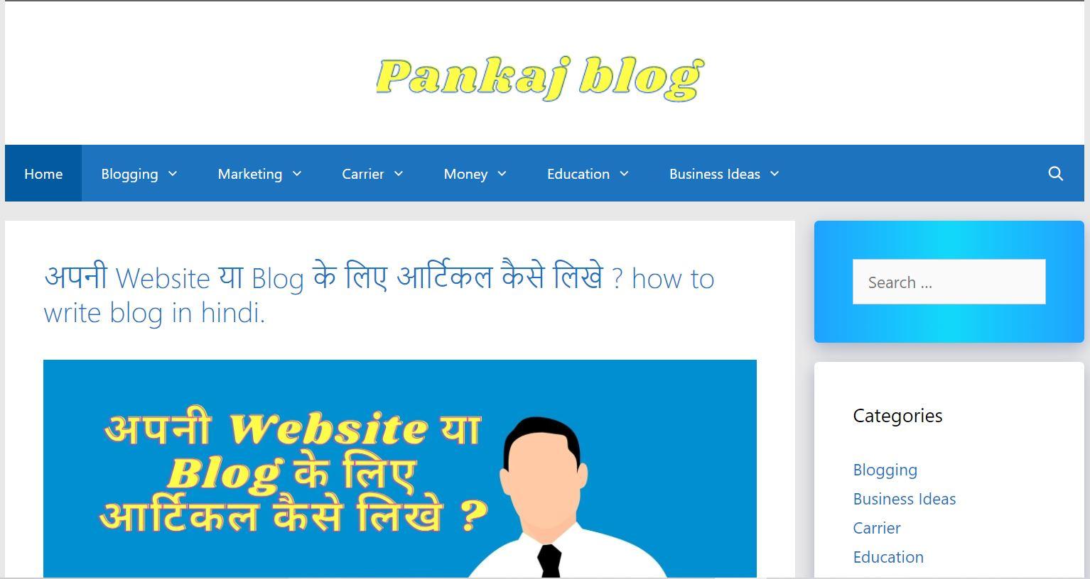 Pankaj Dogra Blog
