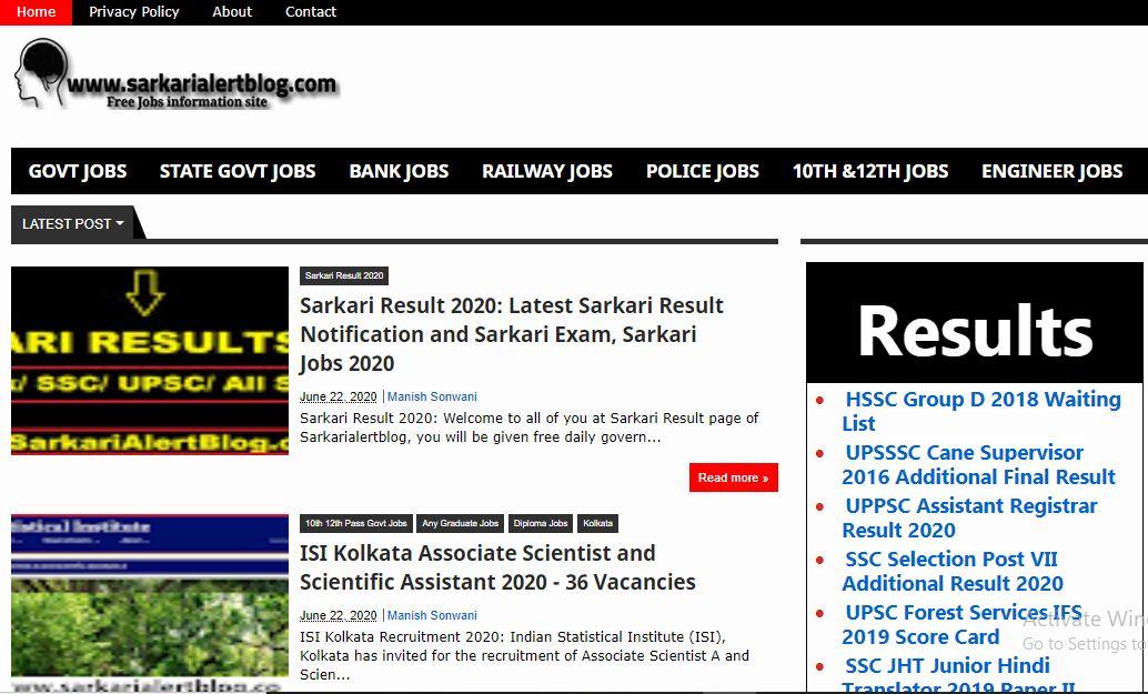 Sarkari Alert Blog