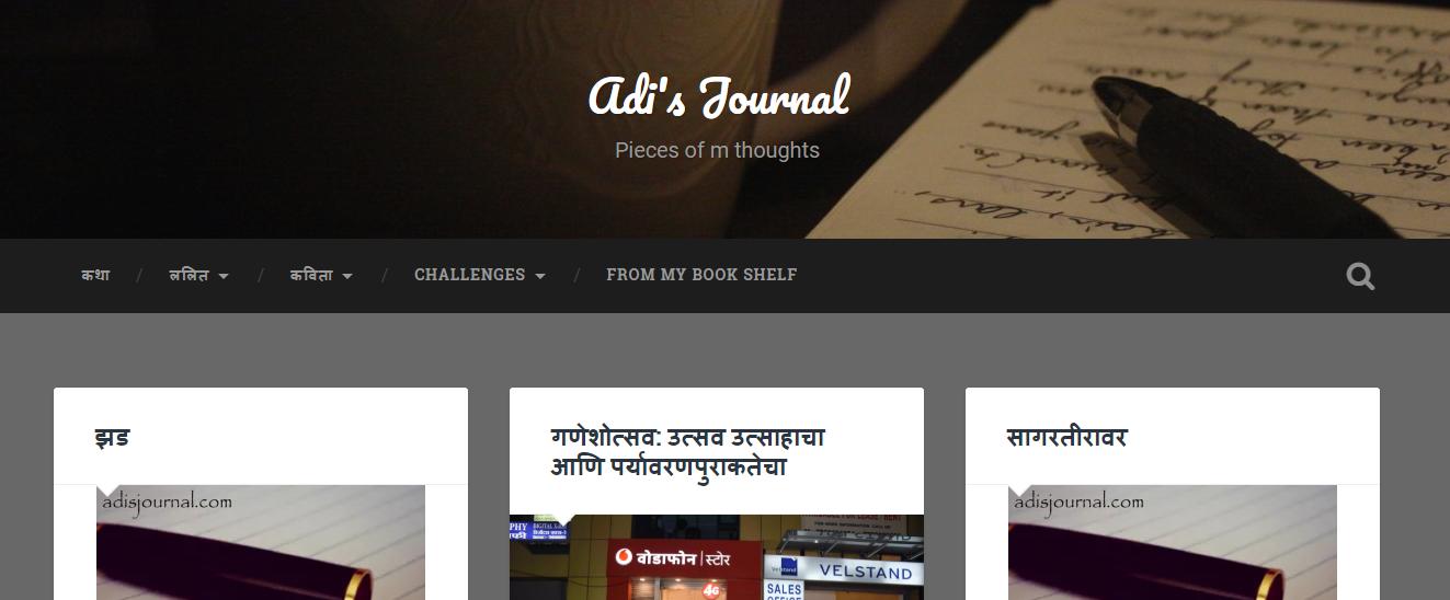 Adi's Journal