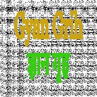 Gyan Grih  blog by Kamal Krishna