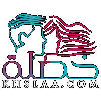 Khslaa blog by Guedjali Chemsseddine