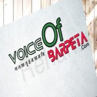 Voice Of Barpeta