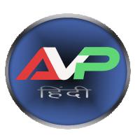 Ajay Patil